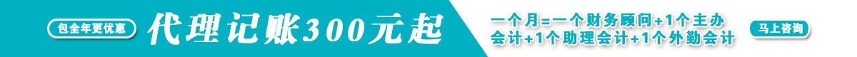 昆(kun)明公司注冊找yi)雍氬cai)務—高效