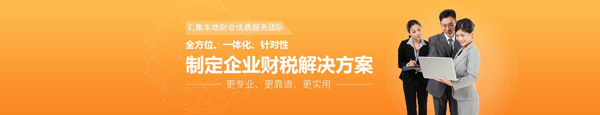 昆(kun)明專(zhuan)業(ye)代理記賬哪家好(hao)選(xuan) 弘財(cai)務省心
